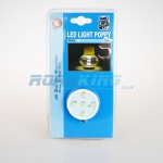 Poppy Air Freshener Base LED Light 12/24 | White