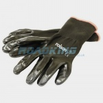 Nitrile Coat Gloves | XL | 4 Pairs
